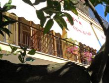 Foto 1 di Bed and Breakfast - Raggio Di Sole